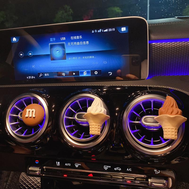 車載香水香薰冰淇淋汽車出風口夾車內裝飾用品大全擴香石擺件車飾
