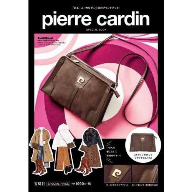 日本mook雜誌附錄 Pierre Cardin 皮爾卡登 側背包 單肩包 斜垮包 肩背包