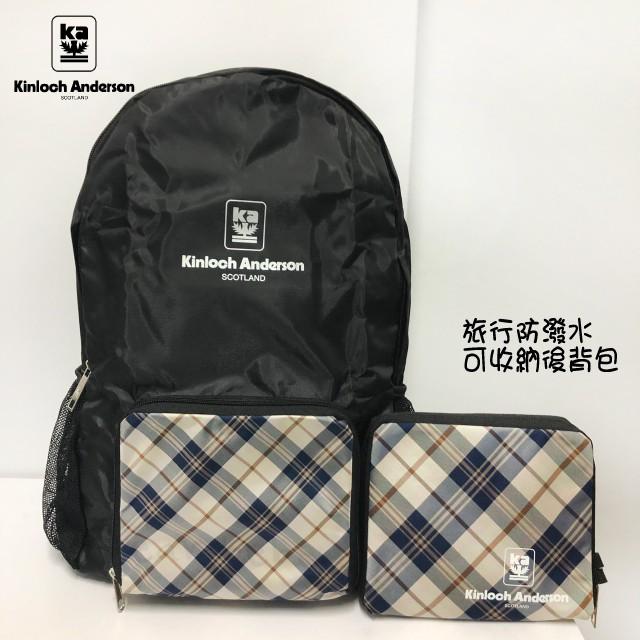 【現貨】金安德森 旅行防潑水可折疊收納後背包 背包 可收納 旅行包 萬用包 經典格 38-9924