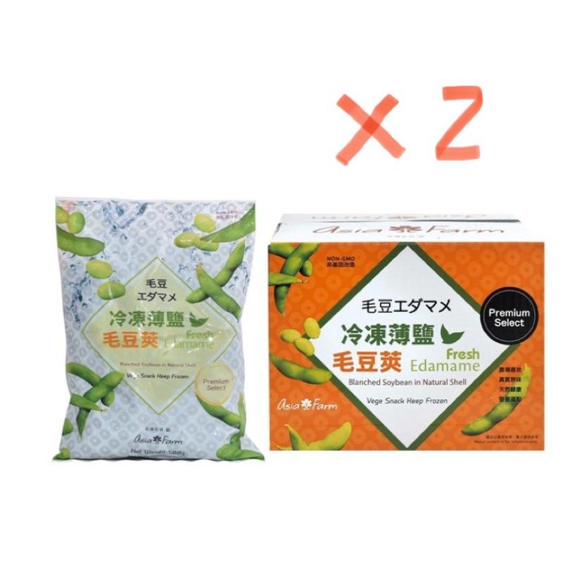 COSTCO 好市多線上代購 Asia Farm 冷凍薄鹽毛豆莢 500公克 X 6包x2