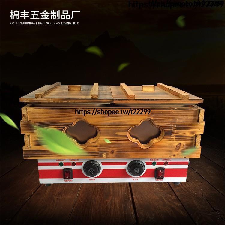 ◆110V木格關東煮雙缸電熱麻辣H7燙機爐水煮魚蛋小吃串串香