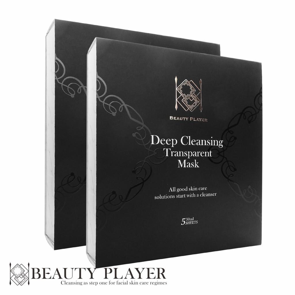 【BeautyPlayer】 清爽無暇組- 極透淨膚清潔面膜(5片/盒)X2