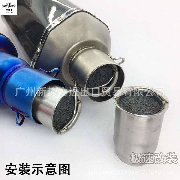 台灣 現貨 機車排氣管消聲器消音塞排氣管回壓芯靜音(改后聲音低沉渾厚)/黑騎士