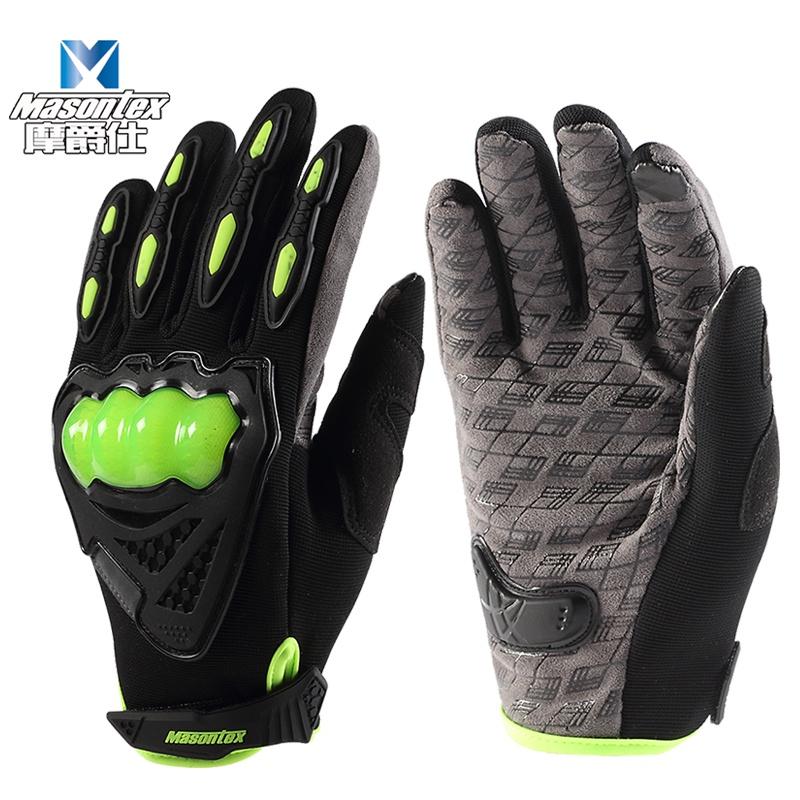 【騎士風暴-透氣-新款】摩爵仕Masontex摩托車騎士手套全指防摔男女夏季騎行透氣全指手套