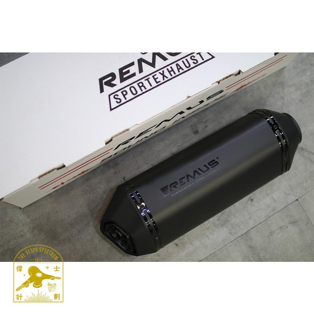 【偉士計劃】偉士牌 專用 REMUS NOTTE 狐狸 全黑 排氣管 觸媒 Vespa GTS GTV 300