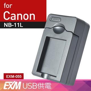 Kamera USB 隨身充電器 for Canon NB-11L NB-11LH (EXM-055) 廠商直送 現貨 桃園市