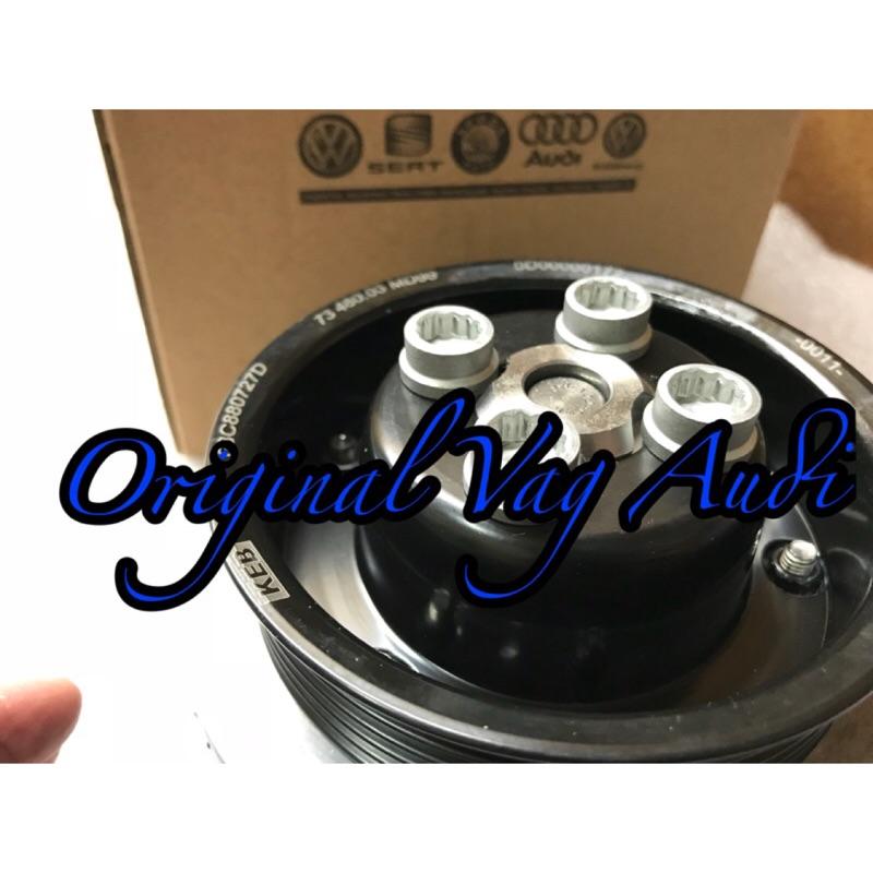 VAG Audi德訂奧迪原廠水泵 離合器水幫浦 A1 A3 A4 A5 A6 A8 Q3 Q5 TT S4 5 6 8