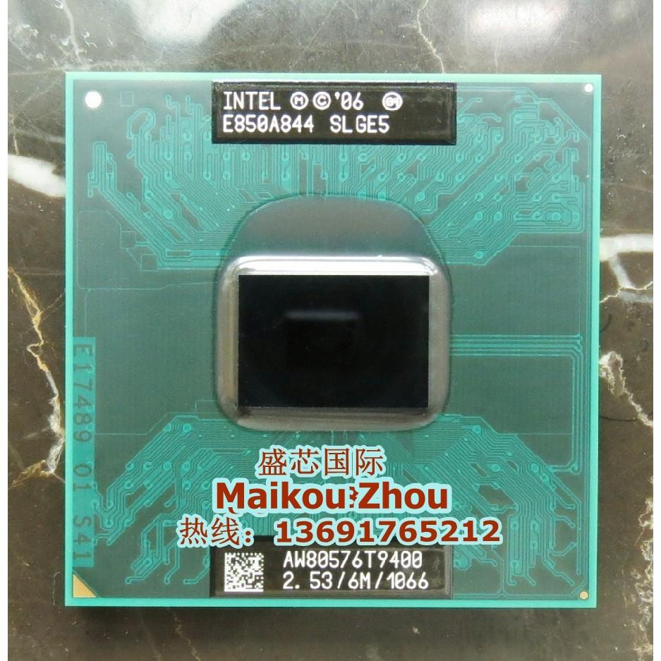 (重)#新品下殺#T9400 CPU 2.53G/6M/1066 PGA原裝正式版 SLGE5 SLB46 Y450升級