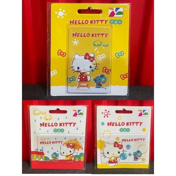 Hello Kitty悠遊卡《塗鴉》《雨天》《吹泡泡》KT悠遊卡