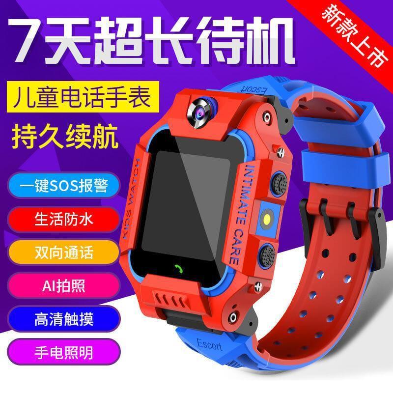 正品小天才兒童電話手表帶第六代蜘蛛俠Z6智能男女孩防水gps定位
