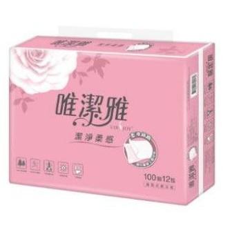 (家庭型)唯潔雅衛生紙 (100抽x12包)x6袋+醫療級認證口罩(一盒50個)x1