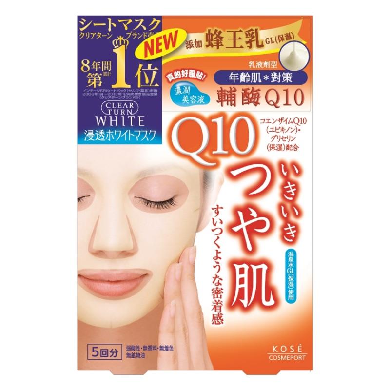 日本購回現貨 《KOSE COSMEPORT》光映透Q10保濕面膜5片裝