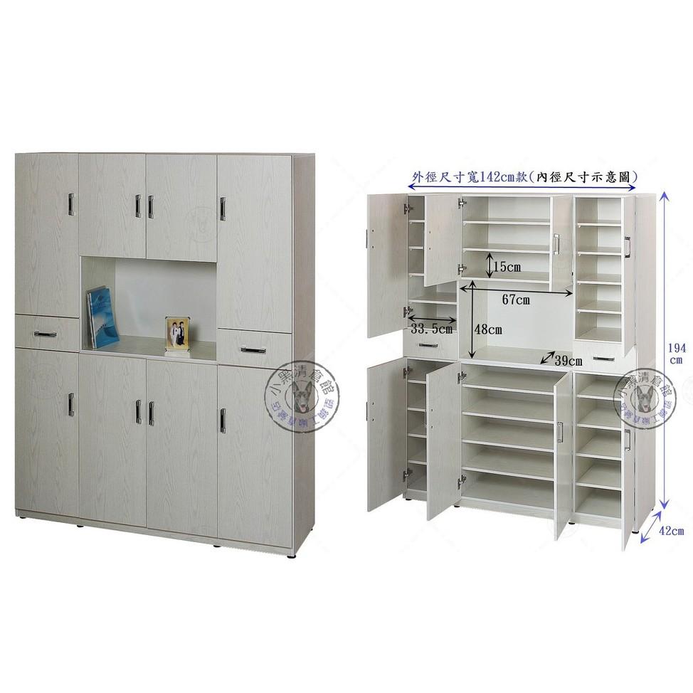 ~小黑清倉館~大型隔間櫃/鞋櫃(4.7尺)8色 隔間櫃、鞋櫃、大鞋櫃、大置物櫃、玄關櫃~塑鋼鞋櫃、防水。