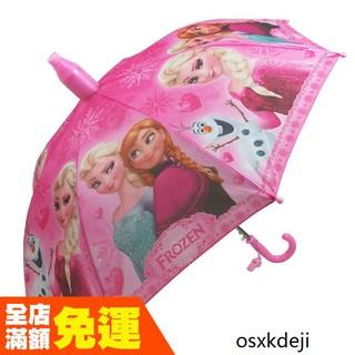 ✿兒童傘✿現貨免運✸防水套兒童雨傘男女卡通公主傘幼兒園小學生晴雨傘直柄傘KT冰雪✸