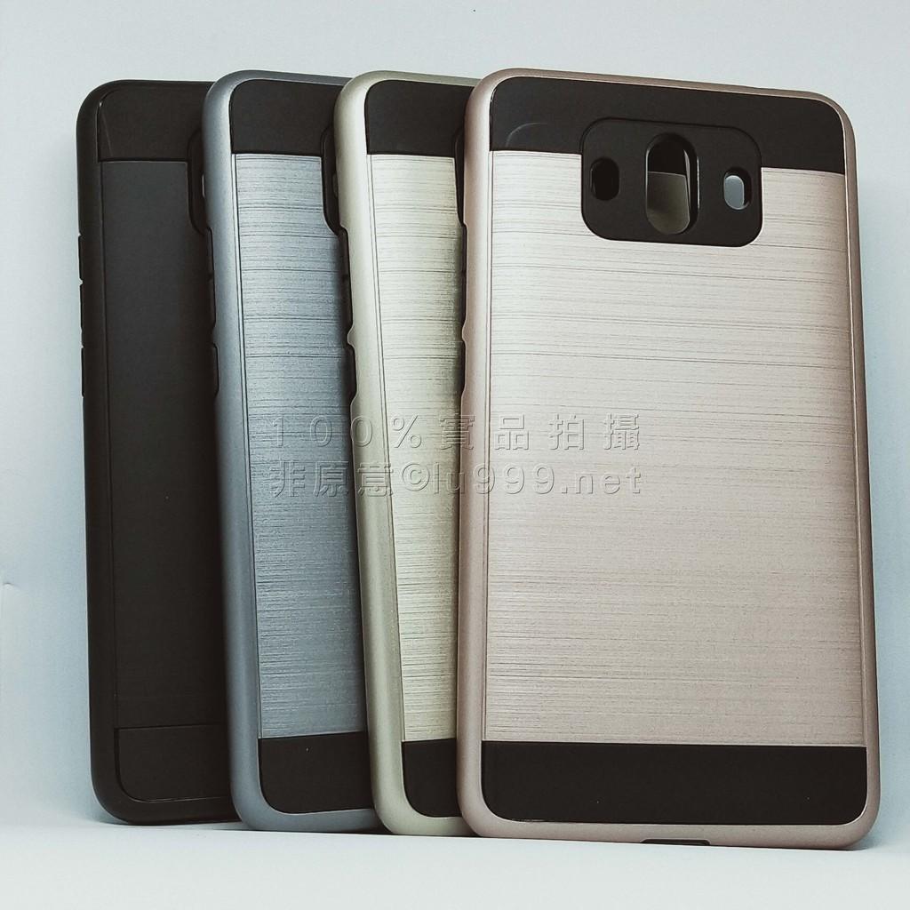 Huawei 華為  Mate 10  高仿金屬拉絲紋理 華為  雙料手機殼 DPS004-E6