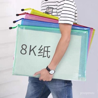 現貨 A3文件袋透明特大號網格拉鏈袋8K美術繪畫袋試卷資料收納袋圖紙袋 zdhG