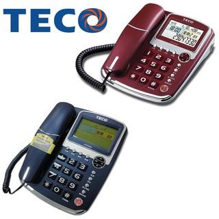 【 實體店面公司貨 免運】TECO東元 來電顯示 語音報號 有線電話 家用電話 市內電話 室內電話 XYFXC003 臺中市