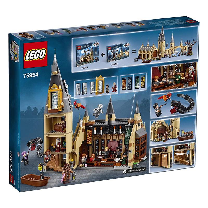 樂高LEGO 75954霍格沃茨城堡75948鐘樓75969天文塔哈利波特系列