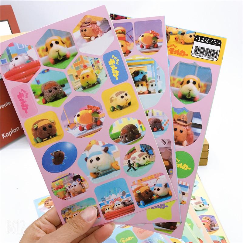 (一包12張)天竺鼠車車貼紙手賬貼紙 可爱土豆鼠 阿比 PUIPUI天竺鼠車車不干胶貼紙 學生貼紙獎品
