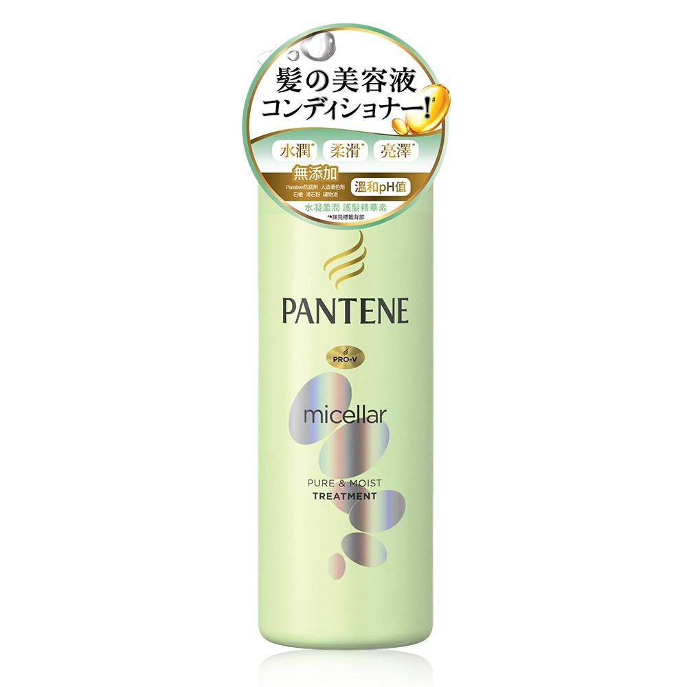 潘婷 水凝柔潤 日本新潘婷 無矽靈 護髮精華素