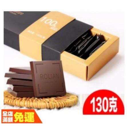 【小茗同學】有貨🔥 好吃 不貴 超級零巧克力100%無蔗糖 休閑零食品低糖 純可可脂黑巧克力 糖果 低血糖適合吃
