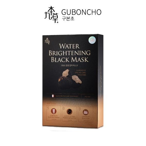 【九本草】UGB 黑松露水光黑面膜Guboncho Water Brightening Black Mask *10片