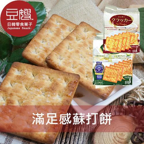 【HupSeng】馬來西亞零食 滿足感蘇打餅(原味/甜味)
