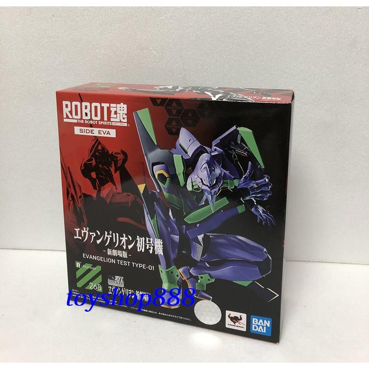 第268彈 新世紀福音戰士 初號機 新劇場版 ROBOT魂 日本BANDAI (888玩具店)