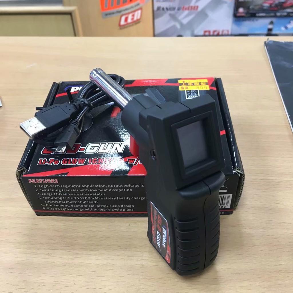 上手遙控模型 PROLUX 液晶手槍型電夾+USB 點火器