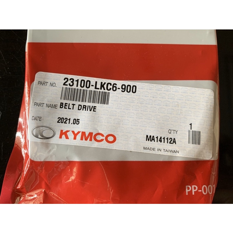 《冠隆機油輪胎》KYMCO 光陽原廠 LKC6 VJR110 皮帶 Many110 VJR125🔥現貨