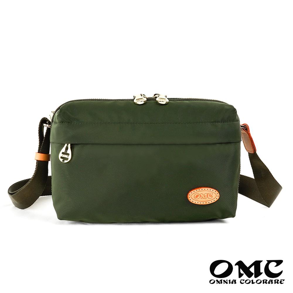 【OMC】輕盈多隔層收納尼龍斜背小方包(綠色)