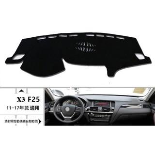 BMW 專屬  麂皮 法蘭絨 避光墊 F25 X3 20d 20i 28i 2011 2012 2013 矽膠防滑 雲林縣