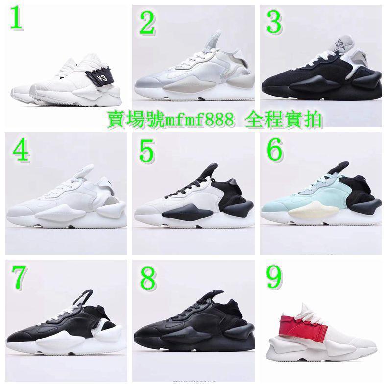 原單 限時優惠 Adidas 愛迪達 Y3 Yohji Yamamoto Kaiwa 山本耀司 黑武士 老爹鞋 鞋子