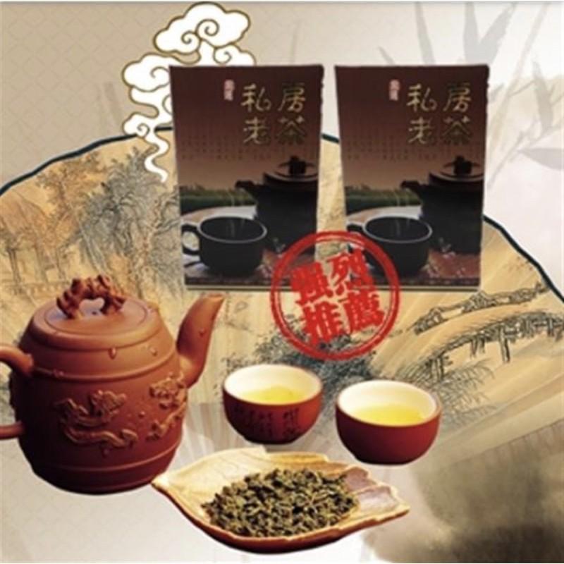 🌟幸福小舖🌟 金賞台灣🇹🇼高山私房老茶加碼回饋組老茶3斤加贈老茶1斤
