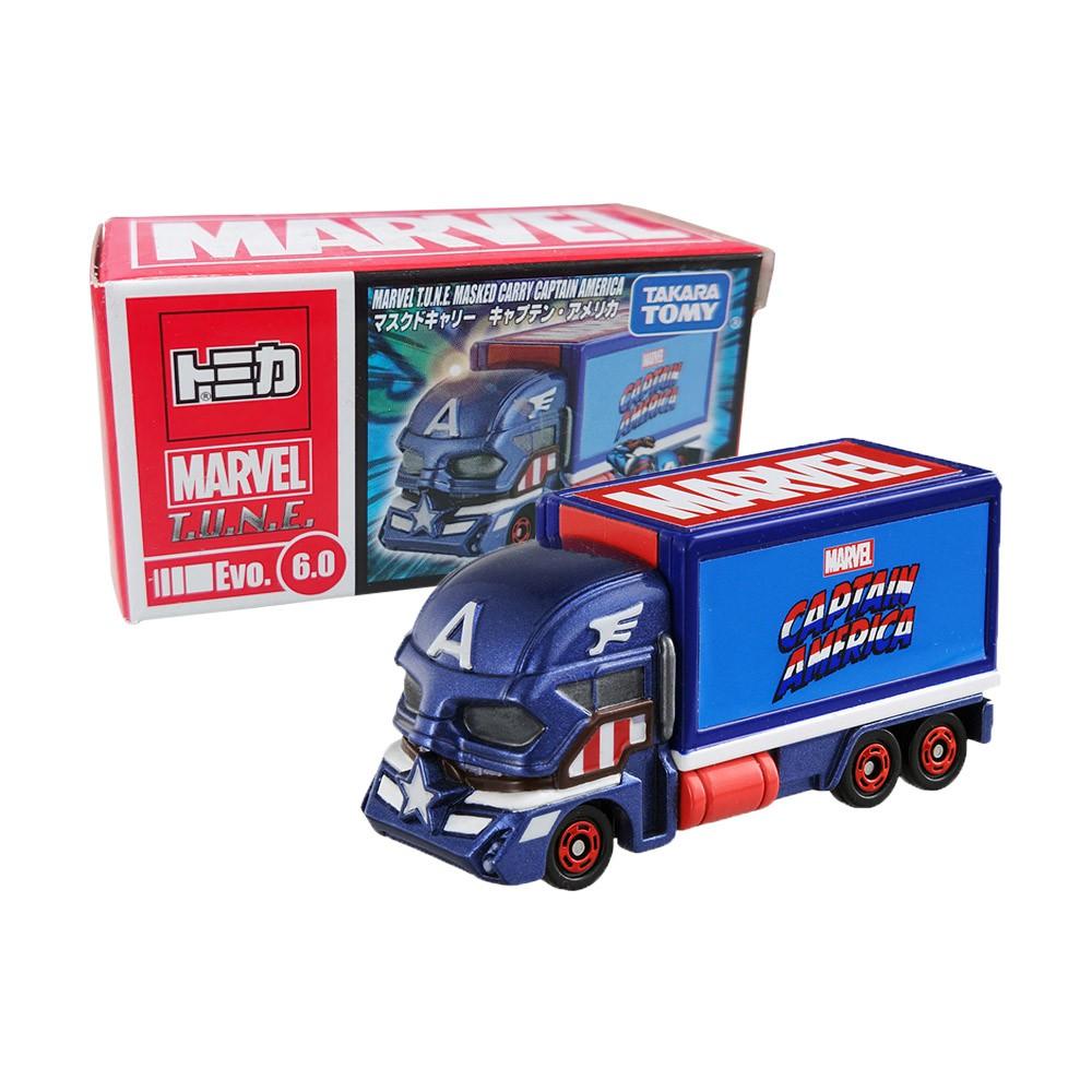 TOMICA 多美小汽車 漫威 美國隊長 貨櫃車 MARVEL T.U.N.E.Evo.6.0【酷比樂】