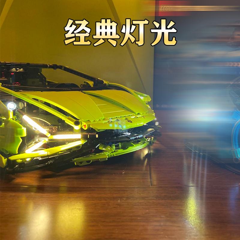 【樂高燈】樂高/lego42115蘭博基尼sian閃電電動改裝升級遙控LED燈光送男友