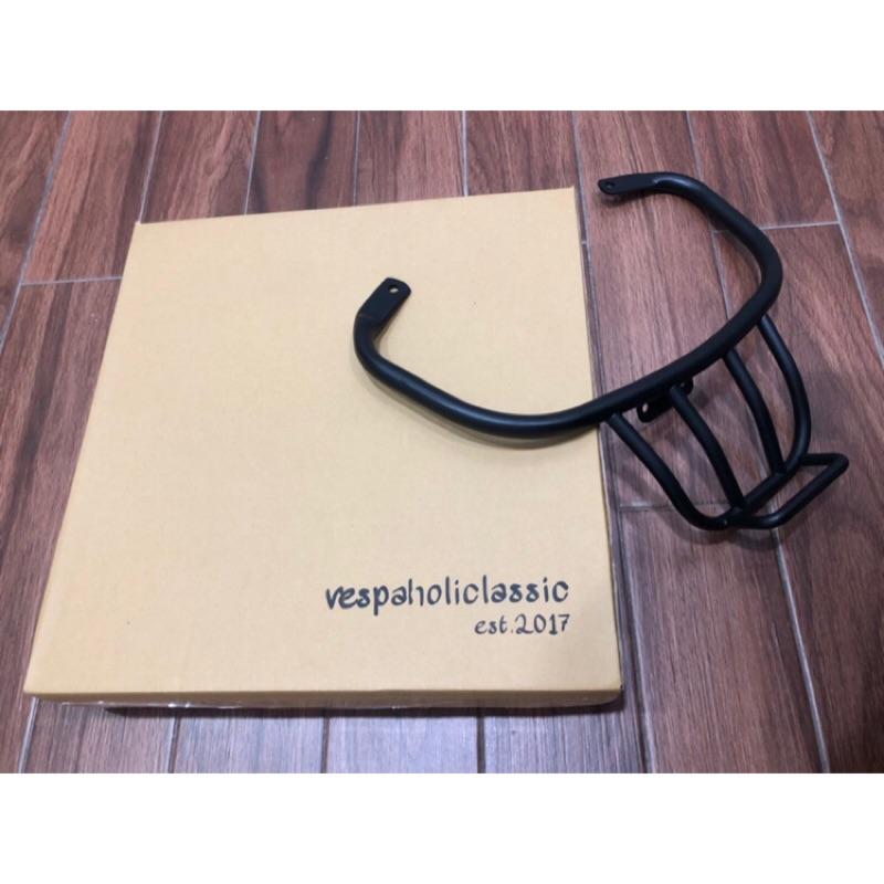 [ vespaholiclassic ] vespa 賽車後扶手 偉士牌 後扶手 黑化 衝刺春天/LX/S/GTS300
