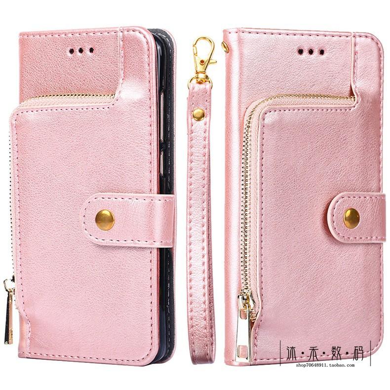 3C專賣#適用于LG G8手機套LG G8 ThinQ手機殼插卡拉鏈零錢包保護皮套創意 手機皮套