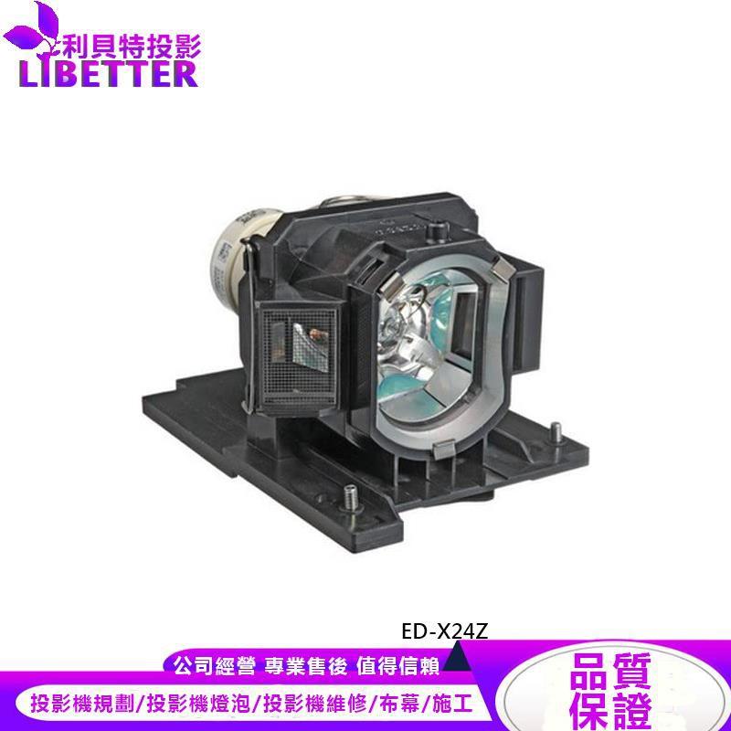 HITACHI DT01022 投影機燈泡 For ED-X24Z