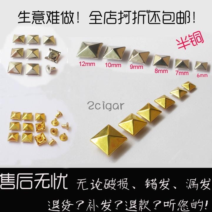 🏠🎣38銅面銀色方撞釘DIY金字塔鉚釘金色四方形朋克包包服飾配件