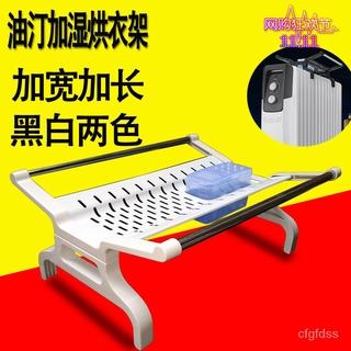 新款 電熱油汀烘衣架取暖器烘衣架可折疊電暖器帶加濕盒晾衣架油汀配件