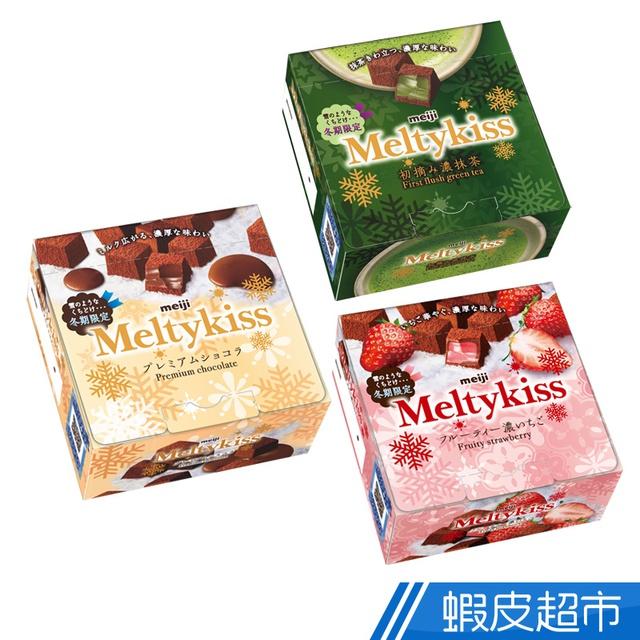 明治 Meltykiss 可可牛奶/草莓/抹茶 冬吻 雪吻 夾餡巧克力 現貨 蝦皮24h