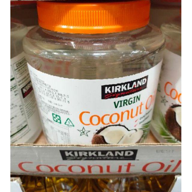 台中市 好市多 24H及時送 (開發票統編)  科克蘭 冷壓初榨椰子油 椰子油  Virgin Coconut Oil