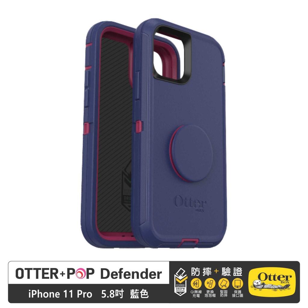 OtterBox +POP Defender 防禦者系列泡泡騷保護殼 iPhone 11 Pro 紫色