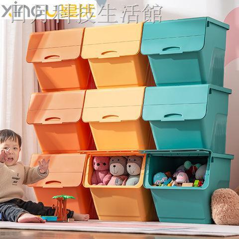 上掀式收納箱 斜口收納箱 掀蓋收納箱 加厚玩具收納箱前開式家用翻蓋儲物箱衣服整理箱特大號零食收納筐