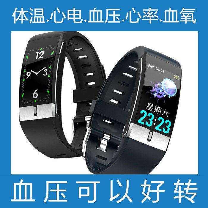 爆款智能手環測血壓心率心電圖血氧體溫運動手表計步器檢測量儀男女用