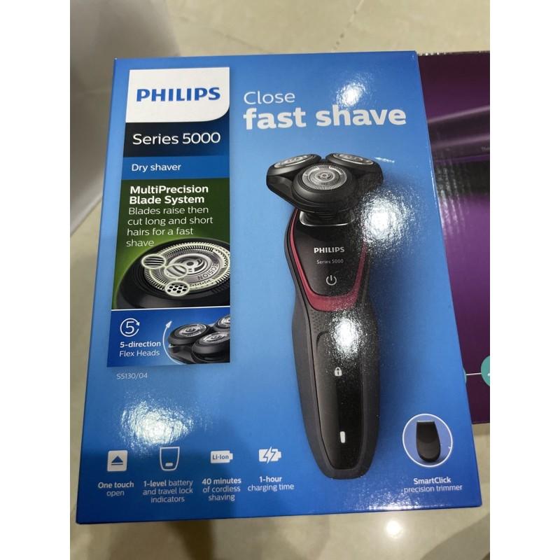 PHILIPS飛利浦 Shaver series 5000-可水洗三刀頭刮鬍刀S5130/04