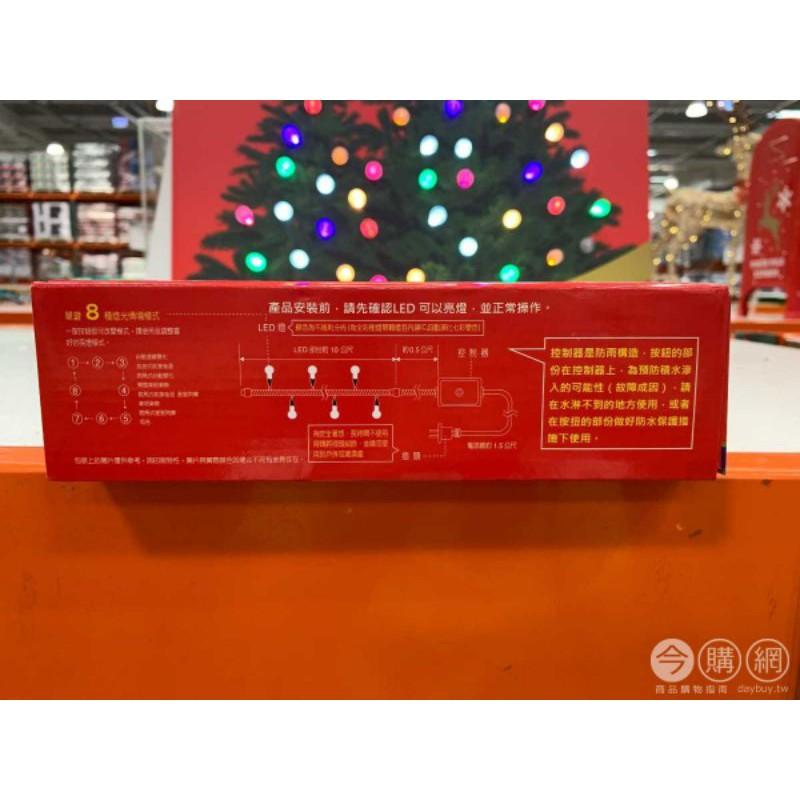 COSTCO好市多~LED鑽石彩光聖誕樹燈(每串約10公尺.100顆LED燈),串燈,露營串燈,圓球串燈