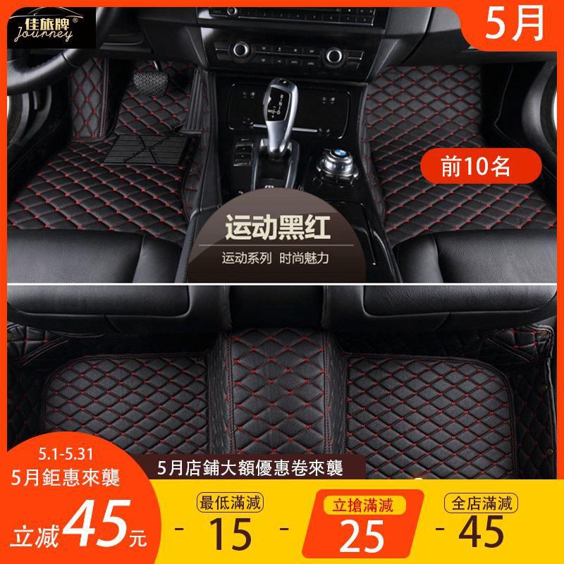 (現貨)適用 Toyota Previa 全包圍皮革腳墊 腳踏墊 隔水墊  覆蓋車內絨面地毯