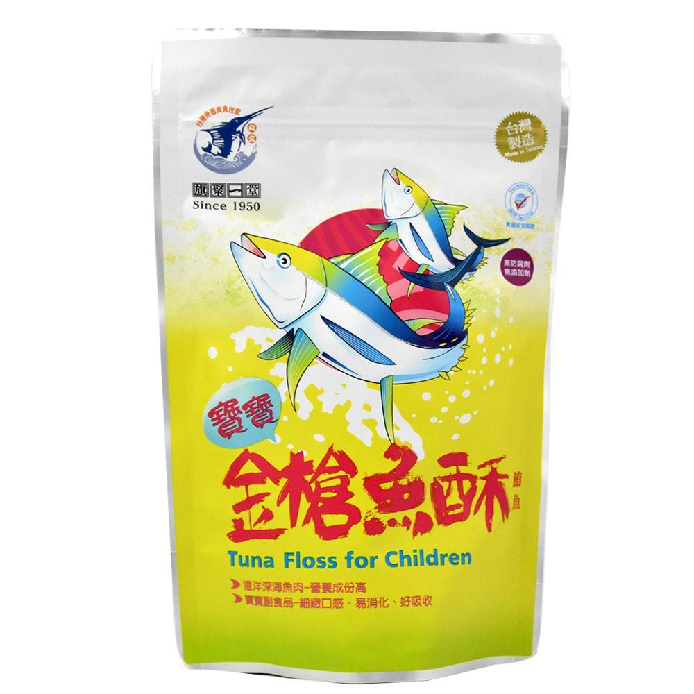 【丸文食品】寶寶鮪魚鬆(酥)~220g(綿密口感)